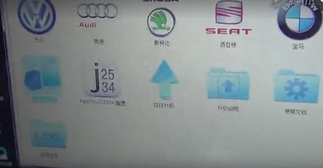 Vvdi2-software