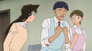 Hellominju.com : 名探偵コナンアニメ 第998話『憎しみのフライパン』   Detective Conan EP.998   Hello Anime !