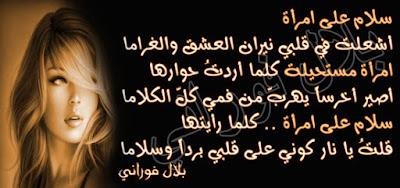 أقوال وحكم مأثورة لحكماء ومفكرين وفلاسفة