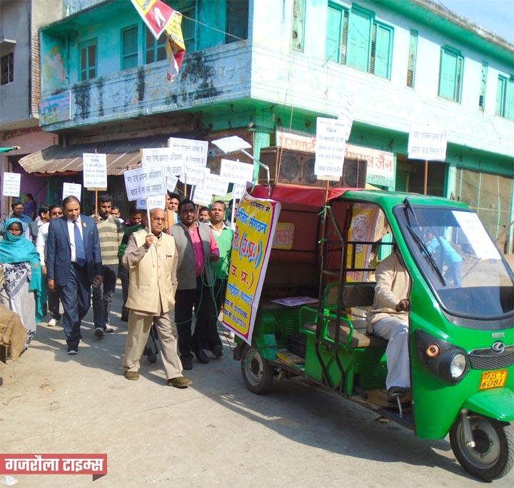 मतदाता-जागरूकता-रैली-धनौरा