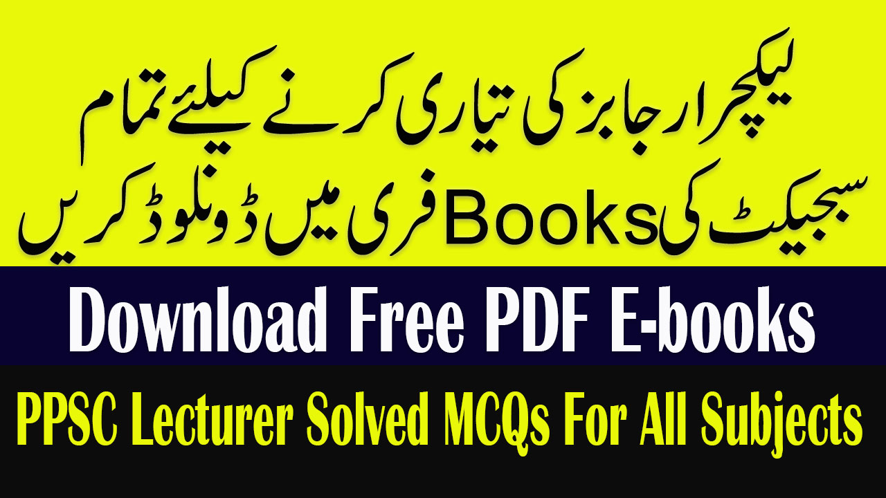 Book for pdf educators nts 2016 preparation