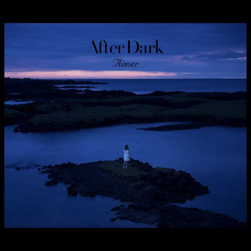 Download エメ After Dark rar, flac, zip, mp3, aac, hires