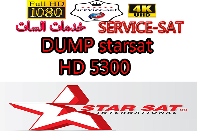 DUMP starsat SR-5300 HD
