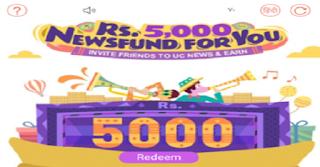 UC News App Paytm Cash Offer