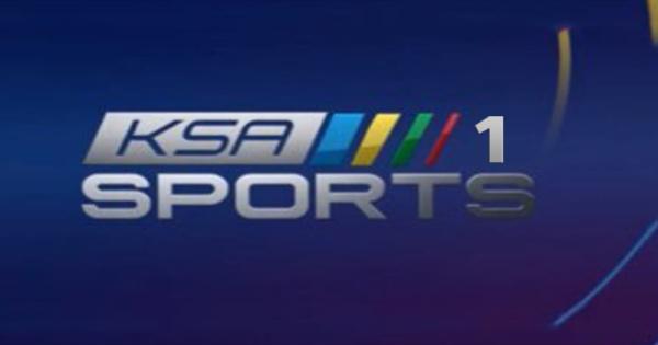 السعودية الرياضية الاولى 1 ksa sports بث مباشر اون لاين
