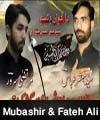 http://www.humaliwalayazadar.com/2015/04/mubashir-abbas-fateh-ali-nohay-2013-to.html