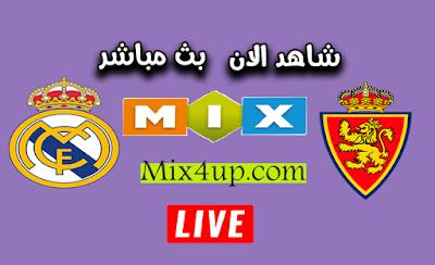 مشاهدة مباراة ريال مدريد وريال سرقسطة بث مباشر