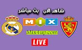 موعد مشاهدة مباراة ريال مدريد وريال سرقسطة بث مباشر