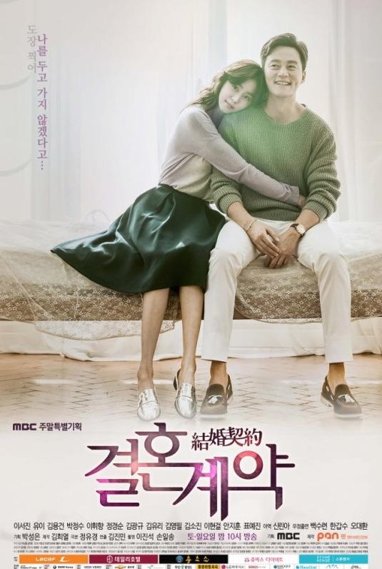 is Lee Min Ho en Park Shin Hye echt dating Rohtak gay dating