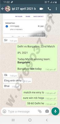 IPL last match prediction screesnhot