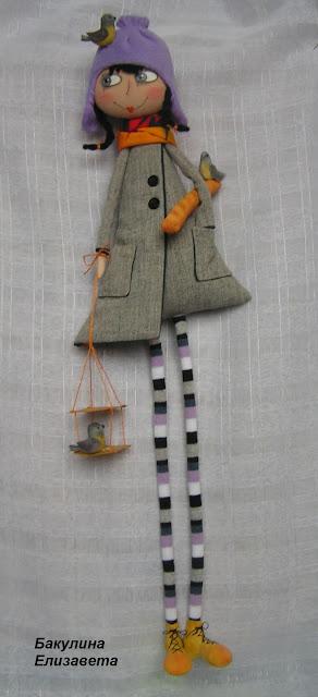 wzory lal i maskotek