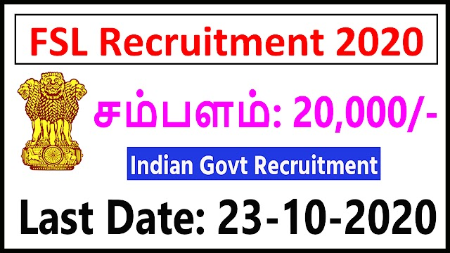 FSL Recruitment 2020