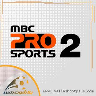 Mbc Pro Sports 2
