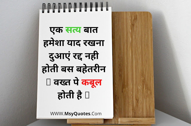 best motivational quotes in hindi inspirational video by back to the life