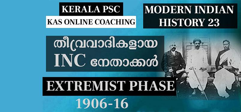 INC Extremist Leaders