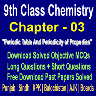 Chamistry Easy PDF 9 Class Chapter 3 Notes Punjab Board Federal Board of Pakistan Boards