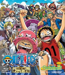 Download One Piece Movie 3 : Chopper's Kingdom on the Island of Strange Animals Sub indo