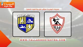 مباراة الزمالك ضد المقاولون العرب 29-04-2021 في الدوري المصري