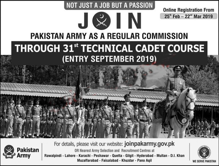 Join Pak Army 2019 as Regular Commission Through 30th Technical Cadet Course Online Registration Latest