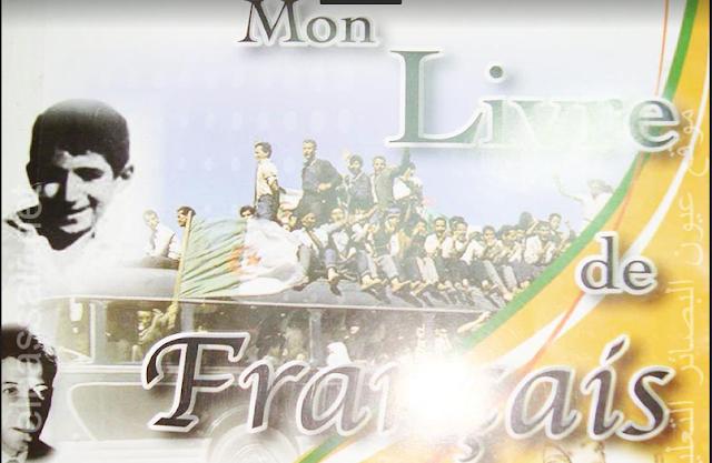 كتاب اللغة الفرنسية للسنة الثالثة متوسط الجيل الثاني