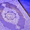 Haramkah Orang Islam Menggunakan Produk Kafir?