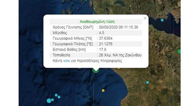 Σεισμός 4,5 Ρίχτερ έγινε αισθητός σε πολλές περιοχές της Πελοποννήσου