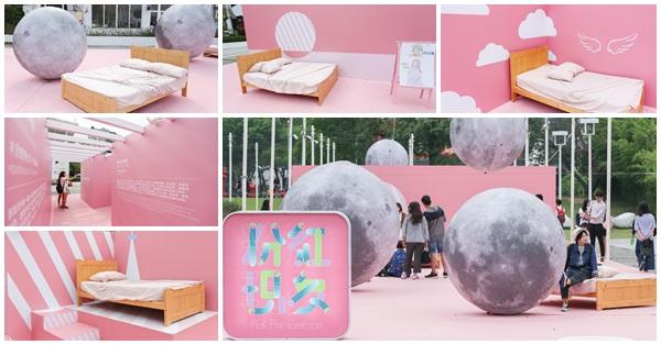 《台中.西區》粉紅現象,多種場景,輕鬆拍出網美照,免費參觀