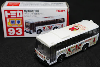 Tomica - 19 My Melody Bus , 紙盒裝