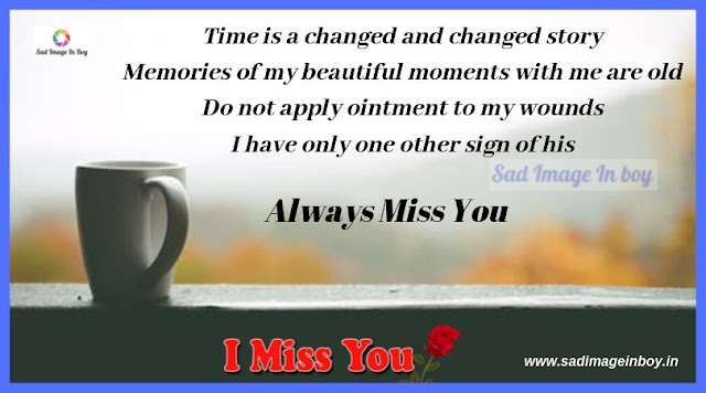 I Miss You Images | what does i miss you mean | i miss you kim bum soo