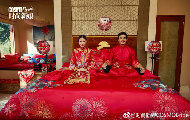 Yang Shuo Wang Liwen Chinese Wedding September 2018