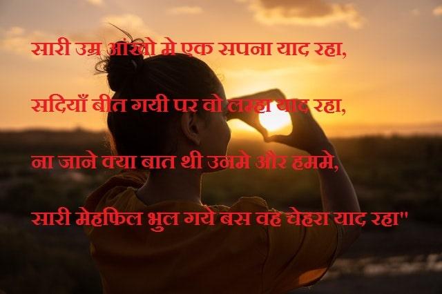 https://www.nepalishayari.com/2020/03/bhari-new-heart-touching-shayari-in.html