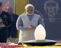 Atal Bihari Vajpayee's Memorial Inaugurated