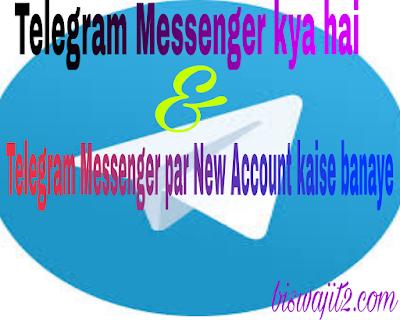 telegram messenger,telegram for android,telegram update,telegram app android,,telegram kya hai,telegram app kis desh ka hai,,