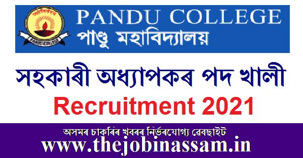 Pandu College, Guwahati Recruitment 2021