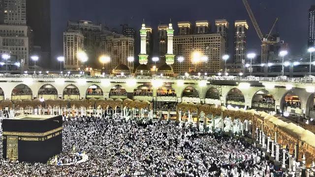 News'Saudi Arabia announces limited Hajj'