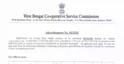 West Bengal State Co Operative Bank Recruitment