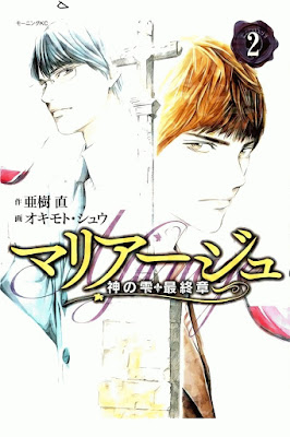 マリアージュ 神の雫 最終章 第01-02巻 [Mariage - Kami no Shizuku Saishuushou vol 01-02] rar free download updated daily