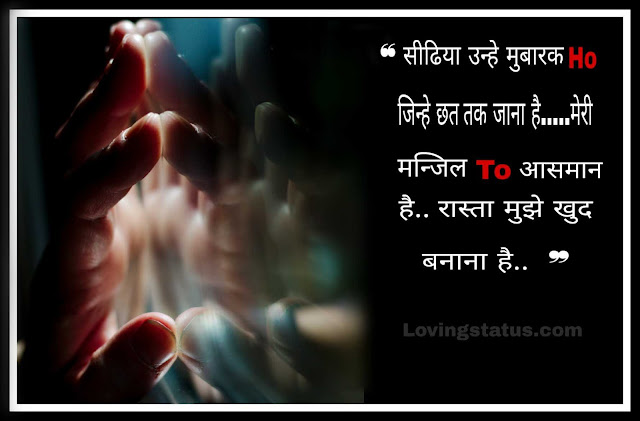 Truth of Life Quotes in Hindi-Motivation Status