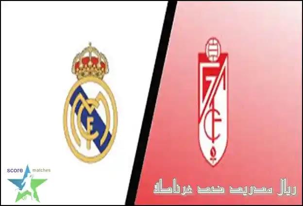 ريال مدريد اليوم,ريال مدريد,اخبار ريال مدريد,مباراة ريال مدريد,ريال مدريد مباشر,تشكيلة ريال مدريد اليوم,صفقات ريال مدريد,اخبار ريال مدريد اليوم مباشر,تشكيلة ريال مدريد,اخبار ريال مدريد اليوم مباشر الان,اخبار ريال مدريد اليوم مباشر 2021,اخبار ريال مدريد اليوم,اخبار ريال مدريد اليوم منذ دقيقة,الريال مدريد,اخبار ريال مدريد 2021,اخبار ريال مدريد مباشر,موعد مباراة ريال مدريد القادمة,أخبار ريال مدريد,مباريات ريال مدريد,عاجل ريال مدريد,مباراة ريال مدريد اليوم,موعد مباراة ريال مدريد