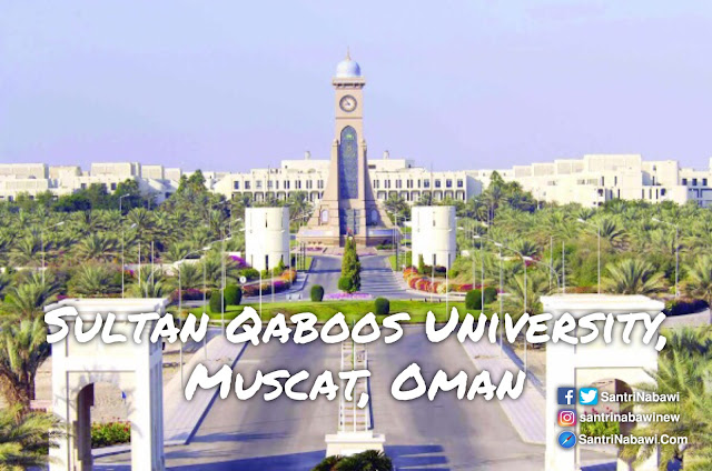 Beasiswa Kuliah Sarjana (S1) Kesultanan Oman Tahun Akademik 2018-2019