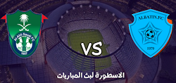 موعد وتفاصيل مباراة الأهلي السعودي والوحدة بتاريخ 22-10-2020 الدوري السعودي