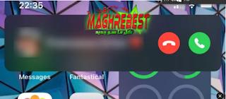 تجنب المكالمات بملء الشاشة