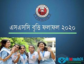 ssc scholarship all board