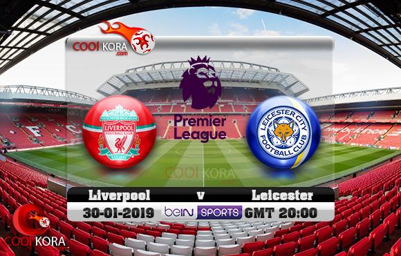 مشاهدة مباراة ليفربول وليستر سيتي اليوم 30-1-2019 في الدوري الإنجليزي