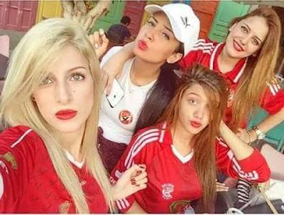 مشجعات الاهلي المصري