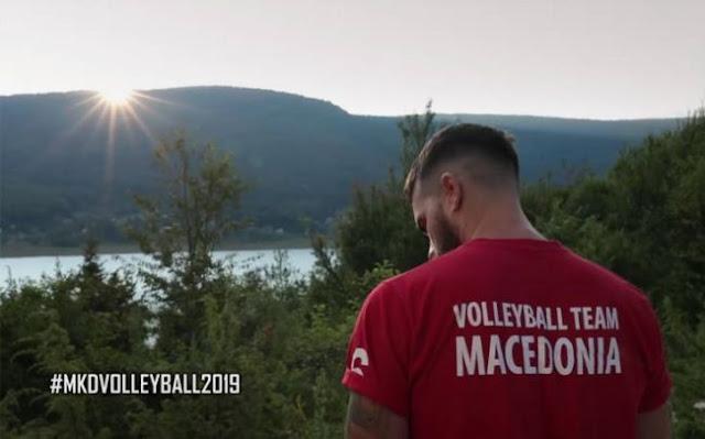 Με... σκέτο «Μακεδονία» εμφανίστηκε η Εθνική βόλεϊ της Β. Μακεδονίας