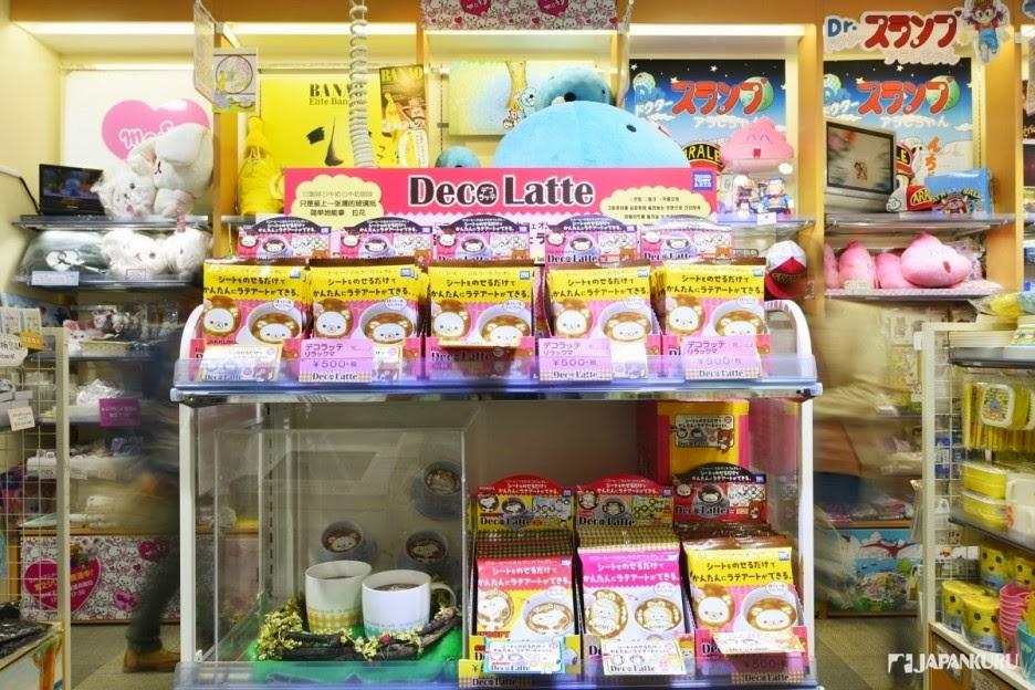 JAPANKURU: # Shopping in Harajuku ♪ Let\'s make our own Deco Latte ...