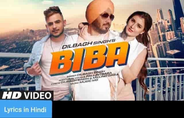 बिबा Biba Lyrics in Hindi | Dilbagh Singh