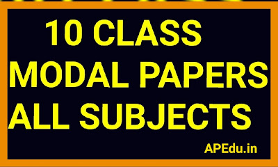 SSC Model Paper 2020 All Subjects