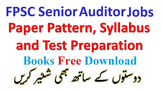 FPSC Senior Auditor Jobs Latest Paper Pattern, Syllabus and Test Preparation